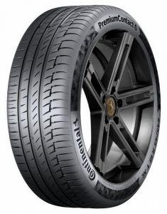 Купить резину в спб в магазине колесо купить китайские шины на камаз спб